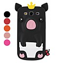 Cute Pig Silicone Back Case for Samsung Galaxy S3 I9300 (Assorted Colors)