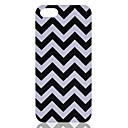 Classic Zebra Line Pattern Back Case for iPhone 5/5S