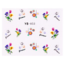 4PCS New Water Transfer Printing Nail Art Stickers (No.53-56)