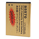 2450mAh Cell Phone Battery for Samsung Galaxy S MINI 5750 5570
