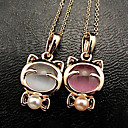 Buy Sweet (Animal Pendant) Gold Alloy Pendant Necklace(White,Pink) (1 Pc)