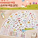 Pretty Cartoon Cat Pattern Stickers(Random Color,6 PCS)