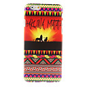 Buy HAKUNA MATATA Tiger Design Hard Case iPhone 6