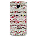 Buy Samsung Galaxy Case Pattern Back Cover Lines / Waves TPU A7(2016) A5(2016) A3(2016)