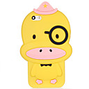 Buy Cartoon Duck Silicone Soft Back Case iPhone 5/5S/SE
