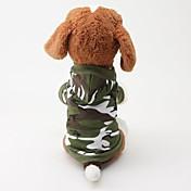 강아지 후드 강아지 의류 패션 위장 그린 핑크