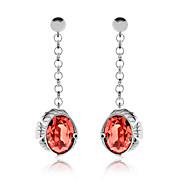 Elegant Austria Crystal Fish Dangle Earrings - Red (Pair)