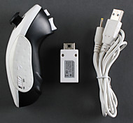 Nunchuk wireless ricaricabile per wii (nero)