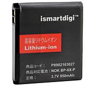iSmart 950mAh batteria per Nokia 8800 Sirocco
