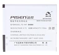 PISEN BA900 Li-Ion аккумулятор для Sony Xperia lt29i st26i (3,7 В 1700mAh)