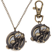 Unisex Cat Style Alloy Analog Quartz Keychain Necklace Watch (Bronze)