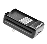 US Battery Charger with USB Output for Sony Ericsson X1 (4.2v/5.2v)