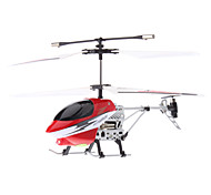 Palm Size 3-Channel Gyro Remote Control Helicopter with Light (Model: 6689-2)