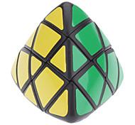Creative Special Zongzi Shape Brain Teaser Gear Puzzle Magic Cube (Black)