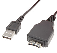 MD2 to CGD M/M Cable for Sony Digital Camera(1.5m)