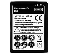 1800mAh Replace Li-ion Battery for Samsung S7500 (3.7V)