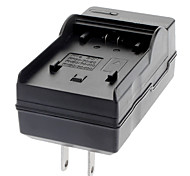 Digital Battery Charger for Sony FH50/FH70/FH100