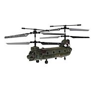 SYMA S026G 3-kanaals infrarood afstandsbediening Mini Helicopter met Gyro (Army Green, 6xAA)