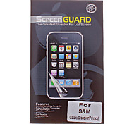 Privacy Anti-Spy Screen Protector Guard Shield Film for Samsung Galaxy Discover International Edition