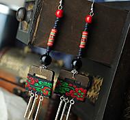 Ethnische (Embroid) Braun Holz Ohrringe (1 Paar)