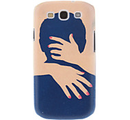 Hug Together Painting Pattern Plastic Hard Back Case Cover for Samsung Galaxy S3 I9300