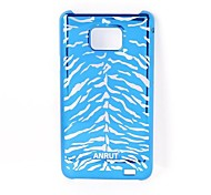 Tiger Grain Radium Carving Hard Case voor Samsung Galaxy S2 i9100