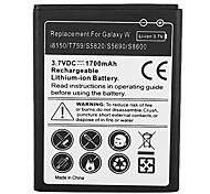 1700mAh batterie de téléphone portable pour Samsung Galaxy Wi8150/T759/S5820/S5690/S8600