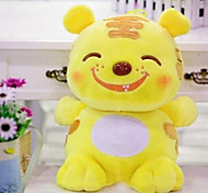 Adorable Large-sized Smiling Face Plush Cartoon Tiger Toy