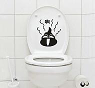 1PCS Negro Precioso Poop Etiqueta Closestool