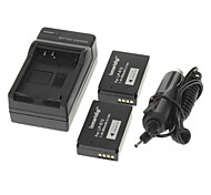 ismartdigi 895mAh Camera Battery(2pcs)+Car Charger for Canon EOS MM2 100D