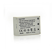DSTE 3.7v 1800mah nb-7l batterie li-ion pour Canon Powershot G10 Powershot G11 G12 SX30 caméra