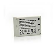 DSTE 3.7V 1800mAh NB-7L Li-ion Battery for Canon PowerShot G10 PowerShot G11 G12 SX30 Camera