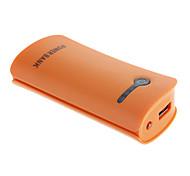 NOYUDA 5600mAh bateria externa com lanterna para o dispositivo móvel (laranja)