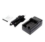 ismartdigi-Samsung SLB-07A 720mah,3.7V Camera Battery+Car charger for SAMSUNG ST50/ST500/ST550/ST45/ST50