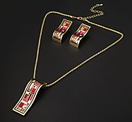 Vintage Irregular Rectangle Red Geometry Pattern  Gold Plated (Necklaces&Earrings) Jewelry Sets