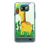 Patrón de las venas de piel de la jirafa del estuche rígido para Samsung Galaxy S2 i9100