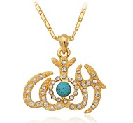 U7® New Allah Pendant Necklace Muslim Islamic Necklaces Charms High Quality 18K Real Gold Plated Jewelry