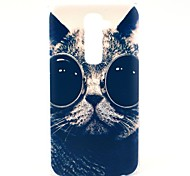 Glasses Cat Pattern Hard Case for HTC G2/D801 Magic