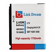Link Dream 3.7V 1700mAh Cell Phone  Battery for Samsung Nexus S I9020 M900