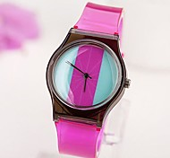 Women's  Vertical Stripes  The aurora Pattern Dial Plastic Band Quartz Analog Wrist watch (Assorted Colors)