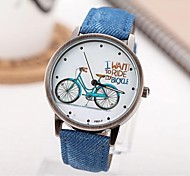 Women's Restoring Ancient Ways Bicycle Dial PU Band Quartz Analog Wrist watch (Assorted Colors) Cool Watches Unique Watches