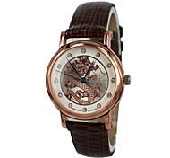 Women's Dragon PU Band Quartz Wrist Watch(Assorted Colors)
