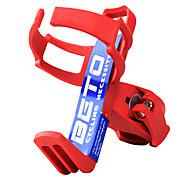 YELVQI Adjustable Plastic Red Bike Bottle Cage