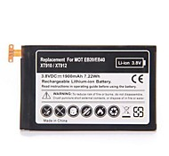 7.22wh 1900mah 3.8vdc recargable de reemplazo de la batería de iones de litio para Motorola DROID RAZR eb20/eb40 xt910/xt912