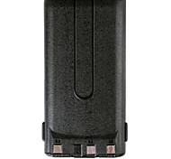 QNB-14 Walkie Talkie Battery Case for Kenwood TK-3107 TK-2107 TK-3107G TK-278GTK-378G TK-388 and More