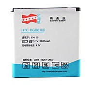 High Capacity 3.7V 2800mAh Li-ion Replacement Battery for HTC G17 / EVO 3D