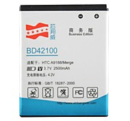 High Capacity 3.7V 2500mAh Li-ion Replacement Battery for HTC BD42100 / A9188