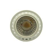 Lâmpada de Foco Regulável GU10 4.5 W 400-450 LM 2800-3000K/4000-4500K/6000-6500K K Branco Quente/Branco Frio/Branco Natural 1 COBAC