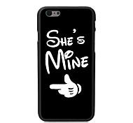 Elonbo She's Mine Plastic Hard Back Cover for iPhone 6