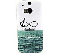 I Refuse to Sink Pattern TPU Soft Cover for HTC One M8